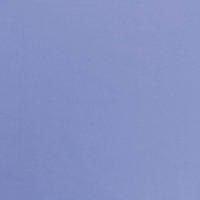 Rico Design | Stoffabschnitt | Baumwollstoff Uni Lila |...